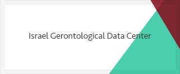 Israel Gerontological Data Center